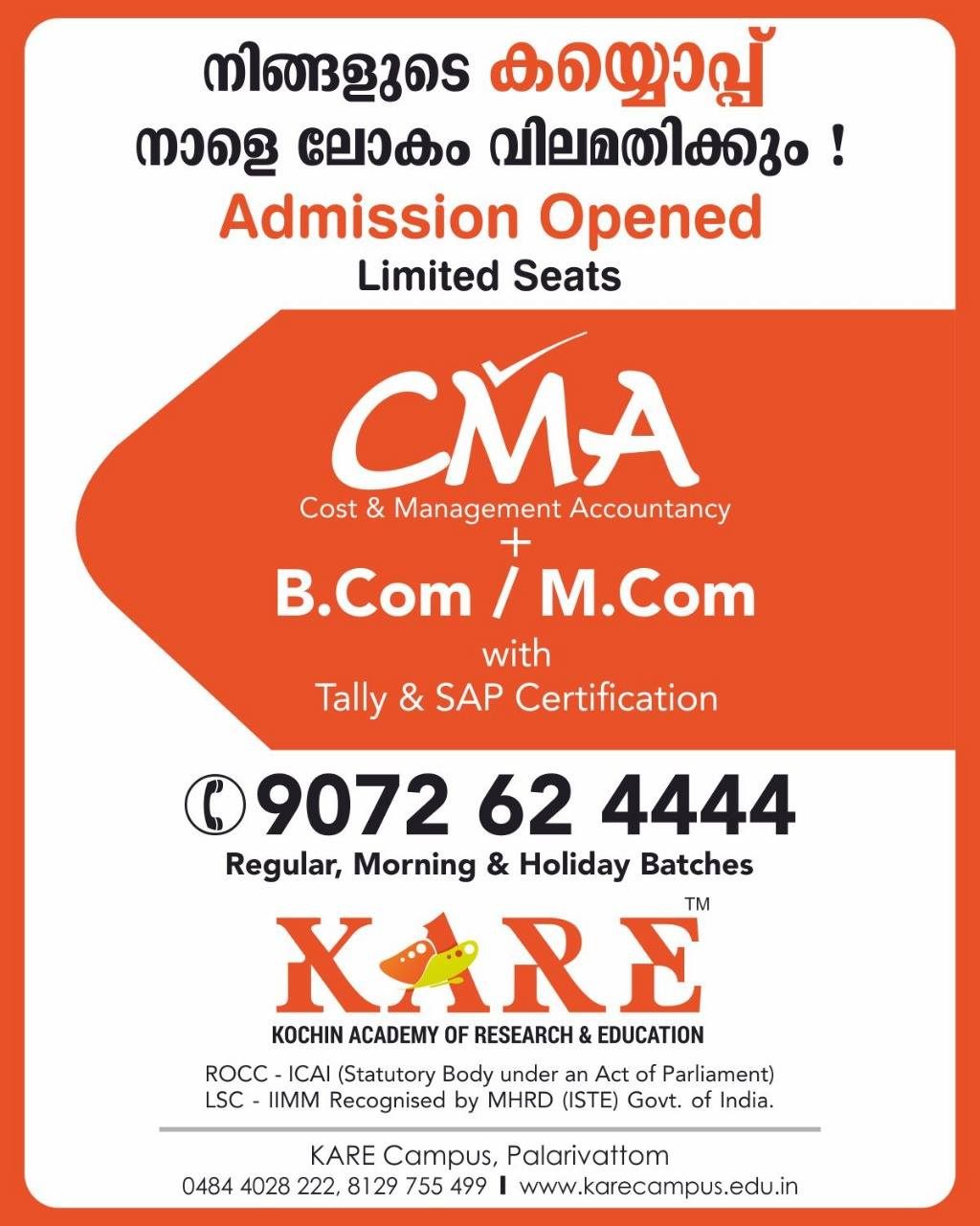 CMA Course for Commerce Students
